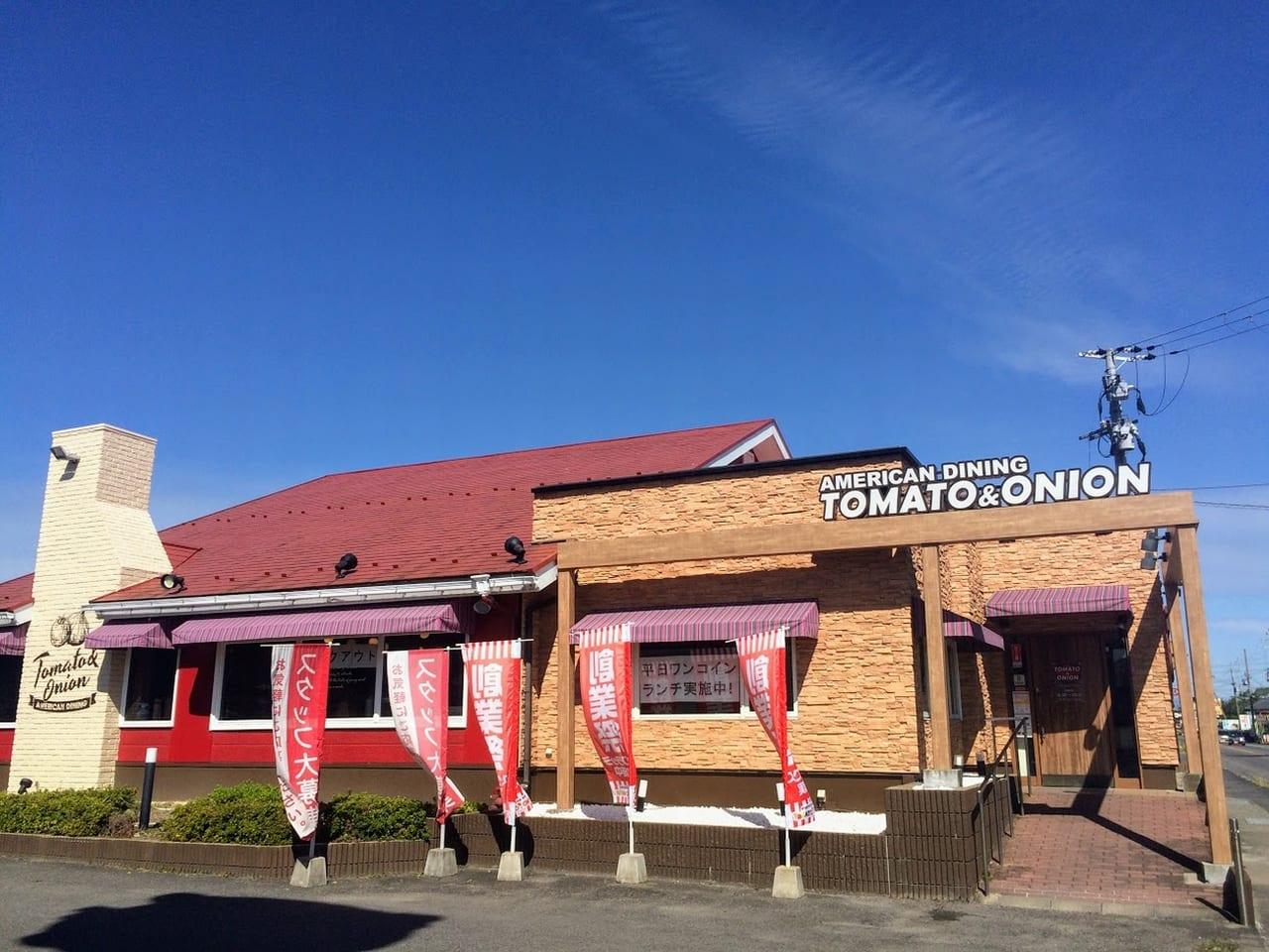 トマト&オニオン五個荘店の外観