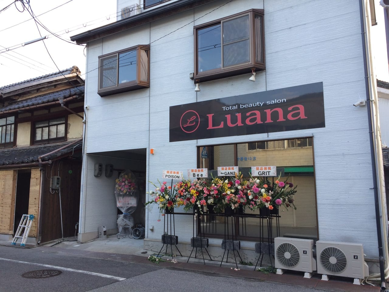 Total beauty salon Luanaの外観